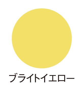 ゴッホアクリルカラー ブライトイエロー#01