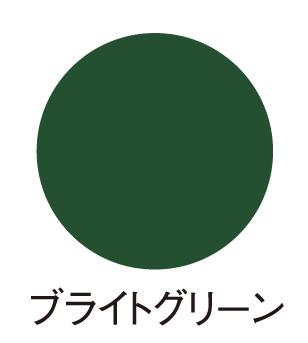 ゴッホアクリルカラー ブライトグリーン #02