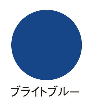 ゴッホアクリルカラー ブライトブルー #03