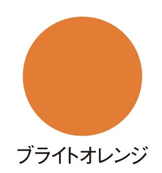 ゴッホアクリルカラー ブライトオレンジ #07