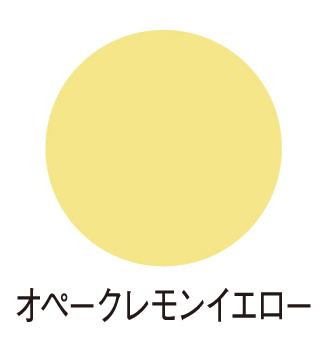 ゴッホアクリルカラー オペークレモンイエロー P01