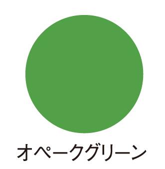 ゴッホアクリルカラー オペークグリーン P03