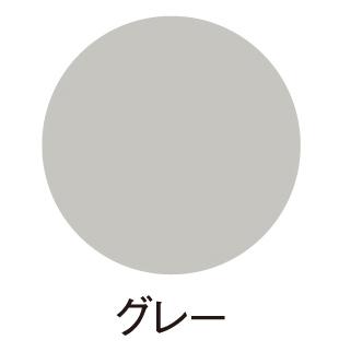 ゴッホアクリルカラー グレー MA01