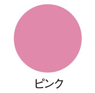 ゴッホアクリルカラー ピンク MA04