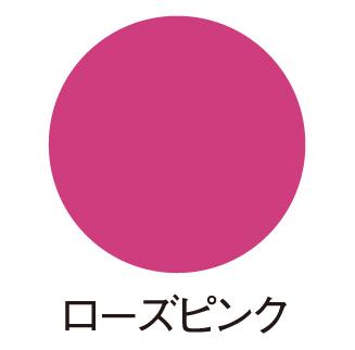 ゴッホアクリルカラー ローズピンク MA06
