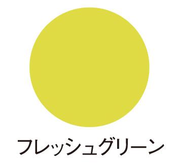 ゴッホアクリルカラー フレッシュグリーン MA10