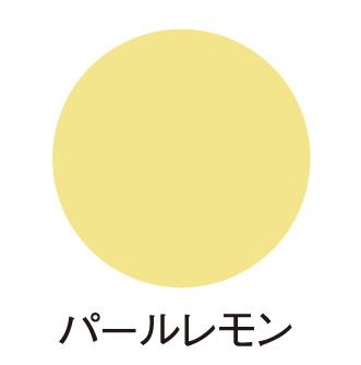 ゴッホアクリルカラー パールレモン PR20