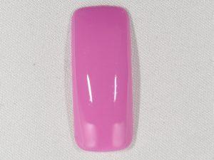 Melty Gel(メルティジェル) カラージェル コバルトバイオレット