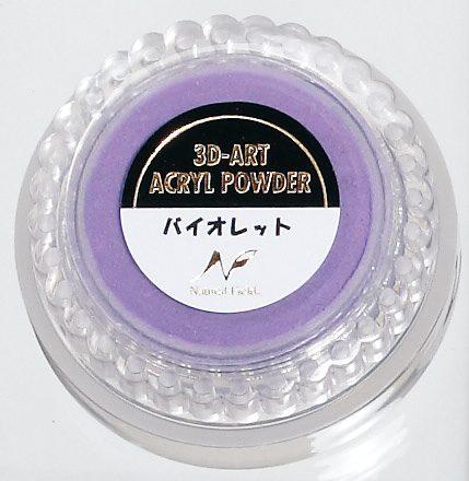 アクリルカラーパウダー バイオレット
