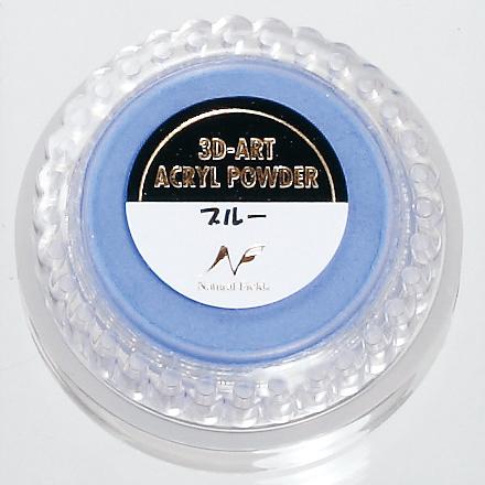 アクリルカラーパウダー ブルー