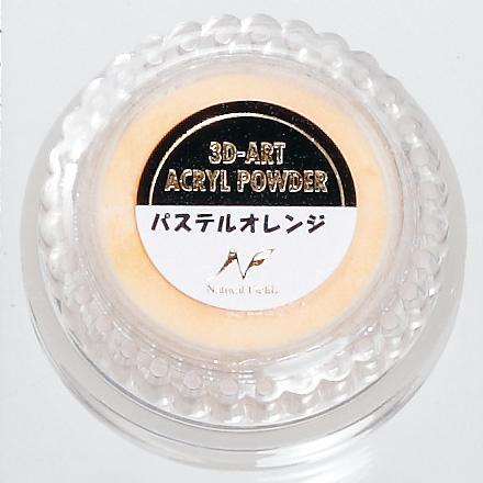 アクリルカラーパウダー パステルオレンジ