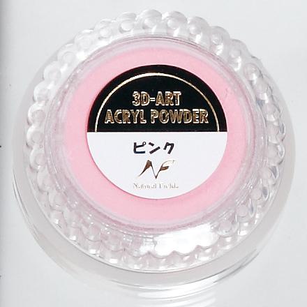 アクリルカラーパウダー ピンク