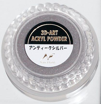 アクリルカラーパウダー アンティークシルバー
