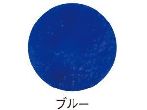 Melty Gel(メルティジェル) クッキージェル ブルー