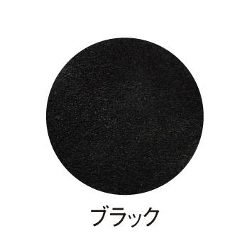 Melty Gel(メルティジェル) クッキージェル ブラック