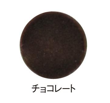 Melty Gel(メルティジェル) クッキージェル チョコレート