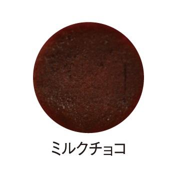 Melty Gel(メルティジェル) クッキージェル ミルクチョコ