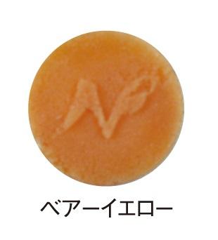Melty Gel(メルティジェル) クッキージェル ベアーイエロー