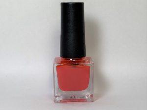 ネイルポリッシュ C09 Orange