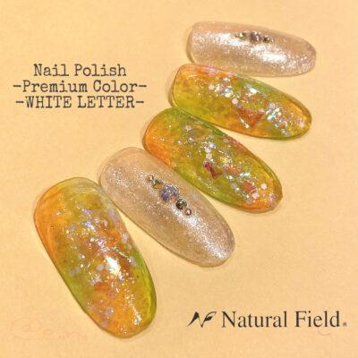 POLISH-Glass Citrus
